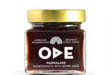 Healthy Sweet Homemade Pomegranate Jam | Fine Food on Global Food World