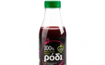 Pomegranate Juice - Bottled superfood